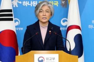 '위안부합의' 검토결과 내일 발표…피해자 의견 미반영 경위 등