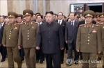美, 北미사일 '두 핵' 리…