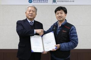 산업인력공단 노사 '일자리 나눔' 선언