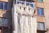 中 아파트에 생긴 얼음 폭포, 도대체 왜?