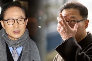 다스비자금 의혹 참고인 줄소환...연말연시 잊은 다스 수사팀