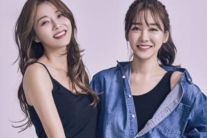 """공서영 """"여자 연예인으로서 성적인 악플 힘들어"""""""