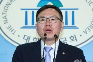 """정봉주 특별사면…한국당 """"문재인 정부 삐뚤어진 속 그대로 보여줘"""""""
