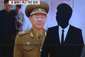 北매체서 사라진 황병서 측근, 한국 입국설···YTN 보도