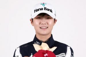 올 LPGA 톱뉴스 장식한 '슈퍼루키' 박성현 3관왕