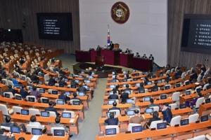 전기안전법 개정안 국회 통과… 소상공인들 시름 덜었다