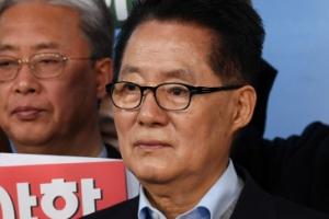[서울포토] 국민의당 통합반대파, 통합논의 중단·안철수 퇴진 촉구