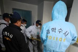 삼남매 친모 '중과실치사 및 중실화' 긴급체포