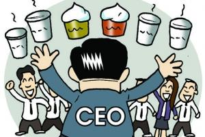 [경제 블로그] 진정한 리더십은 지갑에서 나온다?