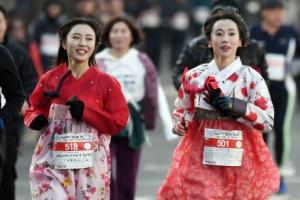 2018 새해 맞이·평창 성공 기원 '해피 뉴런' 참가자들