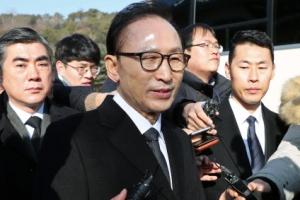 """MB측, 국정원뇌물 수사에 """"명백한 정치보복…특활비 안받아"""""""