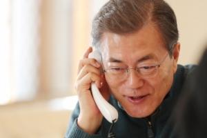 설 연휴도 바쁜 문 대통령…국민에 격려전화·정상회담·평창 방문