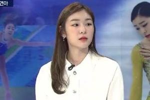 """김연아 """"평창올림픽 유치, 눈물 났던 순간"""""""