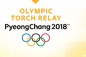 평창동계올림픽 성화 성남 도심 달린다
