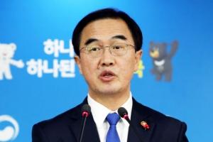 '북한 평창 실무회담' 15일 판문점 개최 北에 제의