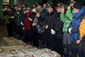부산 어시장 올 첫 수산물 경매