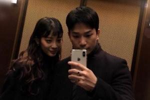 """엠블랙 지오, 배우 최예슬과 열애…""""정말 행복합니다"""""""