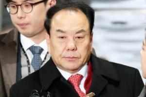 '불법 정치자금·뇌물' 이우현 영장심사…1시간 반 공방