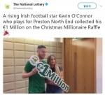 아일랜드 축구선수, 삼촌이…