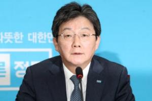 """바른정당, 박지원 '빚더미 정당' 발언에 발끈…""""사과하라"""""""