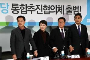 """국민-바른 통추협 """"2월내 신설합당 완료…개혁적 3세력 대통합"""""""