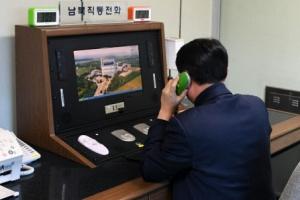 """통일부 """"남북 연락채널 복원 이틀째 개시통화…北이 먼저 걸어"""""""