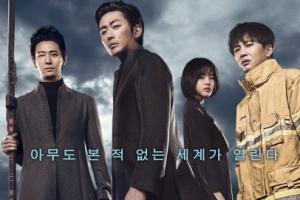 '신과 함께' 대만서 '부산행' 넘어 한국영화 최고흥행작 등극