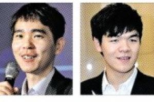 [하프타임] 이세돌 - 커제 13일 제주 대결