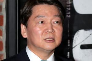 """영화 '1987' 관람한 안철수 """"함께 하면 못 이룰 것 없어"""""""