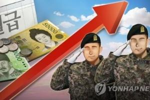 병장 월급 21만6천원→40만5천700원…87.8% 대폭 인상