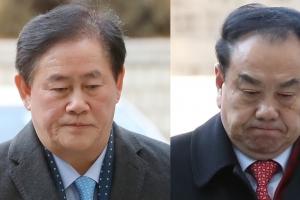 구속된 자유한국당 최경환·이우현, 첫날부터 검찰 소환 불응