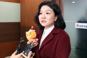 류여해, 자유한국당 제명 결정에 재심 청구