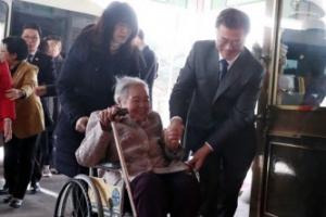 위안부피해 할머니들 국빈급으로 모신 문 대통령…의전차량 제공