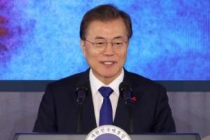 문 대통령, 내일 신년 기자회견…새해 국정운영 구상 발표