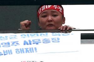 '민중총궐기 집회 주도' 불법일까 아닐까, 국민참여재판으로