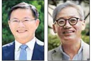 """""""北 평창 참가에 집중… 남북관계 개선 동력 확보해야"""""""