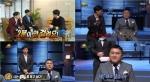 개그맨 조세호, MBC '무한…