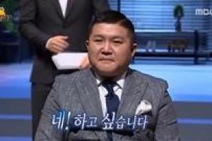 개그맨 조세호, MBC '무한도전' 멤버 됐다
