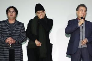 눈물 터진 강동원…문재인 대통령 영화 '1987' 관람평 화제