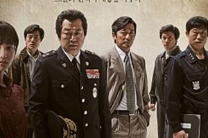 '1987' 박스오피스 첫 1위 등극 …'신과함께'는 아시아서 돌풍