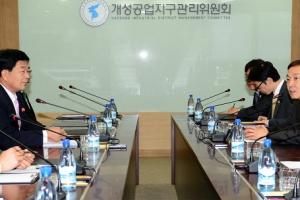 남북회담 첫마디가 중요… 날씨 얘기로 회담 결과 예측 가능