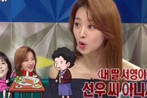"""이보영측 """"예능 일화 사실무근, 악플 강경대응""""…장희진 사과"""