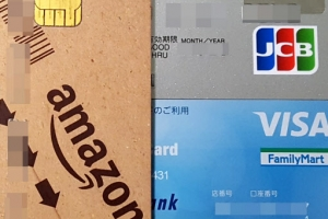 """""""부정사용 막아라""""…일본서 전원·비번입력칸 달린 카드 나온다"""