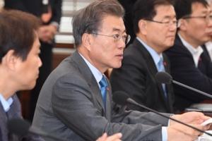 [서울포토] 수석·보좌관회의 주재하는 문재인 대통령