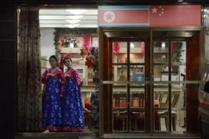 중국, 대북제재 결의안 이행에 속도... 9일 식당 포함 기업 폐쇄