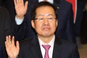"""홍준표 """"언론, 포털 다 여권에 장악"""""""