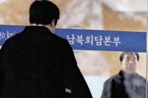장·차관 '회담 베테랑'… 모의회의 없이 속전속결 최종 점검
