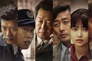 DJ·YS의 '민추협' 동지들, 영화 '1987' 단체 관람키로
