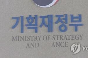 지원서도 안 냈는데 합격… 국제금융센터도 채용 비리 의혹
