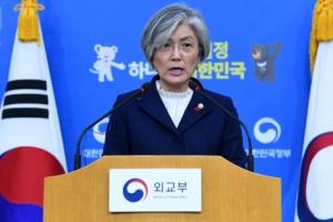 [서울포토] '위안부 합의' 정부 입장 발표하는 강경화 외교부 장관
